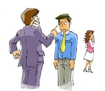 企业管理者要慎用激励手段