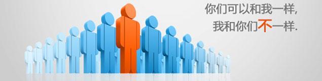 什么是市场营销战略