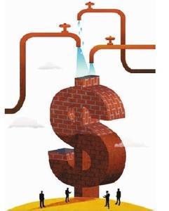 现代财务管理的发展趋势