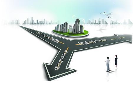 供应链管理案例分析