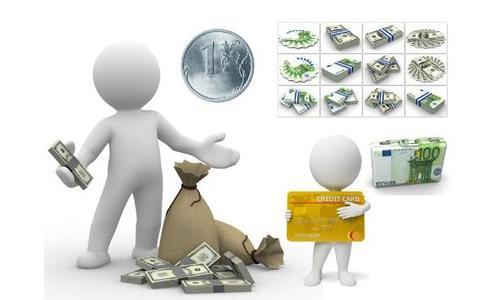 中小企业财务管理对策有哪些?
