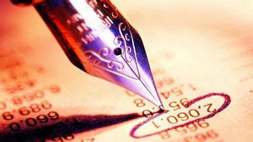 财务风险管理
