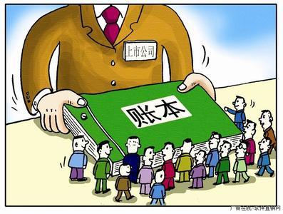 小企业财务管理现状