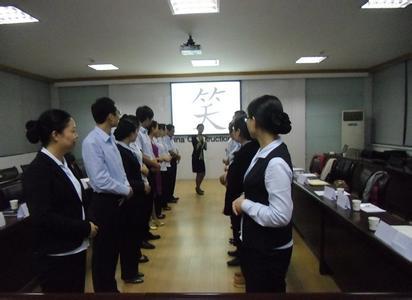 服务礼仪培训讲师