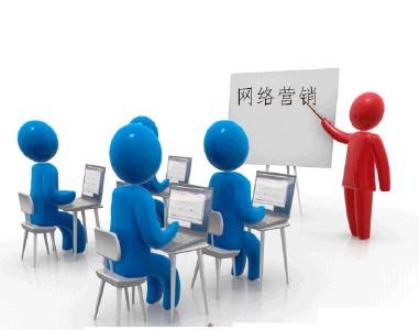 教育培训机构的网络推广