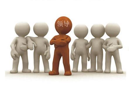 管理者应当具备的六大素质