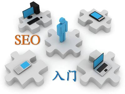 网络营销专员培训:必备的基础技能