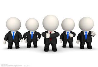 企业员工培训:新手的销售技巧