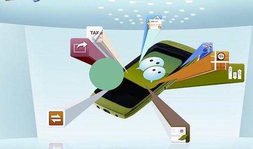 微信的商业模式