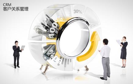 企业客户管理信息系统的意义