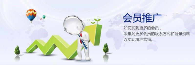 企业会员管理系统如何帮助商家解决营销困境