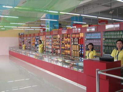 连锁超市财务管理 2