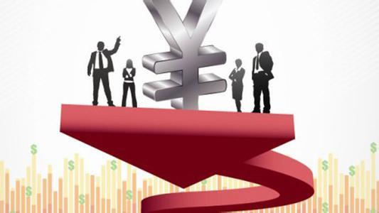 企业薪酬管理的设计理念