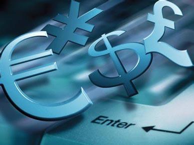 我国企业集团财务管理中存在的问题