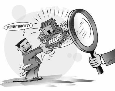 建立信访信息系统紧迫性