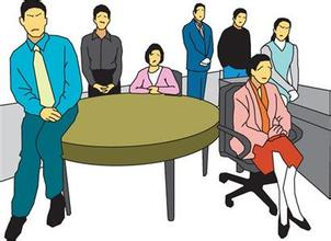 企业薪酬管理案例分析