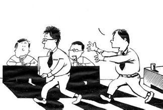 公司薪资管理制度