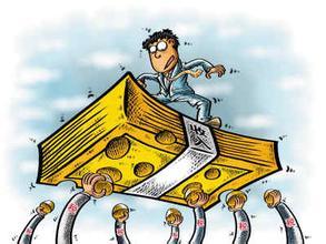 税收征收管理案例三
