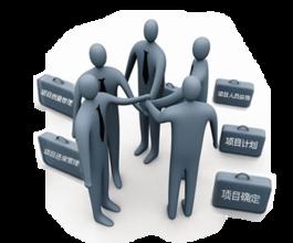 软件项目进度管理案例