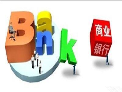 商业银行风险管理案例