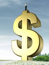人力资源薪酬管理案例分析
