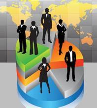 企业薪酬管理案例