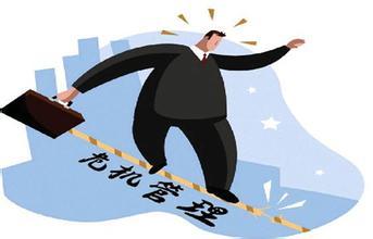 企业危机管理案例分析——以家乐福为例