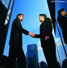 企业投资管理案例二