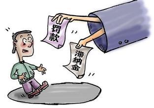企业税务管理案例三