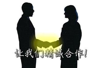 企业客户管理案例