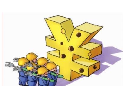 企业合同管理案例分析四