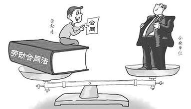 企业合同管理案例分析
