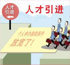 企业绩效管理案例四
