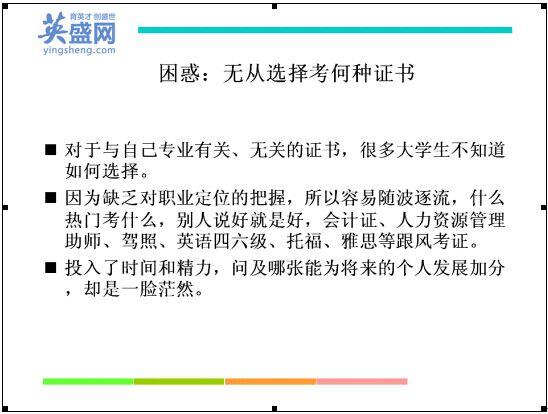 培训课程学习笔记:朱国栋老师的《大学生如何走出迷茫》