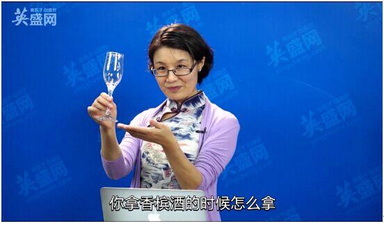 学习王雅波老师的培训课程学习笔记《舌尖上的礼仪》