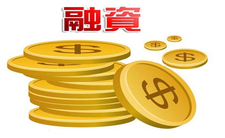 创业企业融资时如何估值