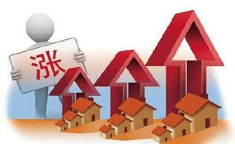 房產銷售好做嗎?