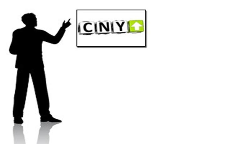 cny是什么货币?