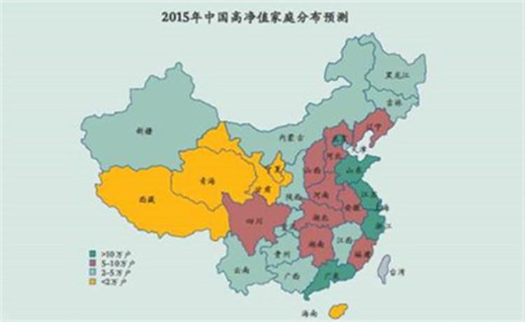 2015最新中國私人財富報告出爐