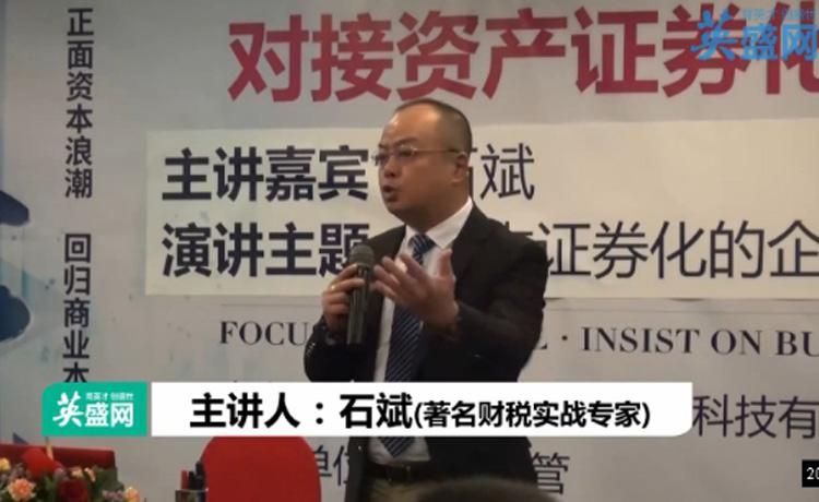 了解资本证券化,帮助优化企业资产结构