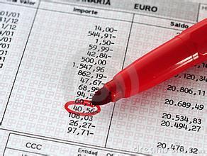 企业财务报表是什么?