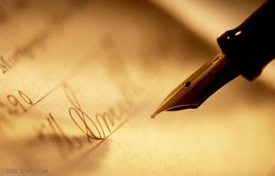 求职信应该怎么写?