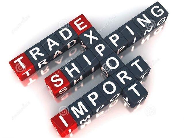 贸易逆差是什么意思