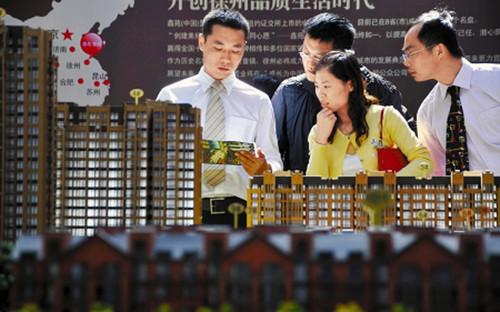 房地产销售代表培训教程