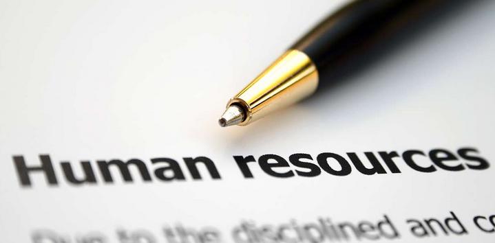 什么是人力资源管理
